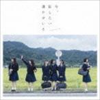 乃木坂46/今、話したい誰かがいる(通常盤/Type-C/CD+DVD)(CD)