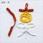 遊助/凛(通常盤)(CD)