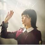 欅坂46/二人セゾン(Type-A/CD+DVD)(CD)