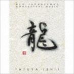 石井竜也/龍(初回生産限定盤/3CD+Blu-ray)(CD)