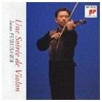 古澤巌/ヴァイオリンの夜(CD)