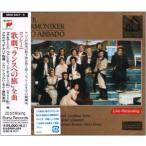 クラウディオ・アバド(指揮)/ロッシーニ: 歌劇 ランスへの旅(全曲)(CD)