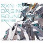 (ゲーム・ミュージック) RXN-雷神- オリジナルサウンドトラック [CD]
