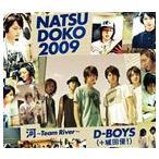 D-BOYS(+城田優!)/夏どこ 2009(河〜Team Riverバージョン盤/3CD+2DVD)(CD)