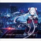 劇場版 ソードアート・オンライン -オーディナル・スケール- Original Soundtrack(CD)