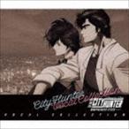 ����ǥ��ƥ����ϥ� �㿷�ɥץ饤�١��ȡ��������� -VOCAL COLLECTION-�ʴ������������ס� [CD]