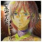 亡念のザムド オリジナルサウンドトラック [CD]