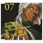 安元洋貴(アグニ) / TVアニメ 黒執事II キャラクターソング 07「黄執事、低唱」アグニ(安元洋貴) [CD]