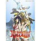 REIDEEN(ライディーン) Vol.5(DVD)
