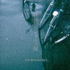 THE BOYS & GIRLS/拝啓、エンドレス様(CD)