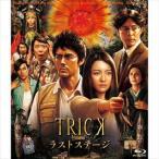 トリック劇場版 ラストステージ(Blu-ray)