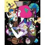四畳半神話大系 BD-BOX(Blu-ray)