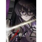 アカメが斬る! vol.2 Blu-ray(Blu-ray)