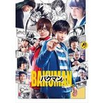 バクマン。 Blu-ray 豪華版(Blu-ray)