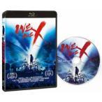 WE ARE X Blu-ray スタンダード・エディション(Blu-ray)