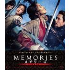 メモリーズ 追憶の剣 通常版【Blu-ray】(Blu-ray)