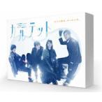 カルテット Blu-ray BOX(Blu-ray)