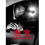 悪党〜重犯罪捜査班 DVD-BOX [DVD]画像