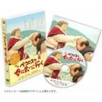 ペコロスの母に会いに行く 通常版(DVD)