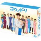 コウノドリ DVD-BOX(DVD)