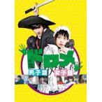 ドロメ 男子篇・女子篇 コンプリートBOX(DVD)