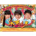 神の舌を持つ男 DVD-BOX(DVD)