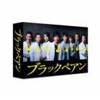 ブラックペアン DVD-BOX (初回仕様) [DVD]