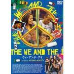 ウィ・アンド・アイ(DVD)