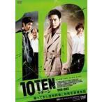 TENリターン DVD-BOX(DVD)