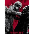 キングコング対ゴジラ<東宝DVD名作セレクション>(DVD)