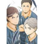 ハイキュー!! 烏野高校 VS 白鳥沢学園高校 Vol.3 DVD [DVD]