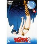 うる星やつら2 劇場版 ビューティフル・ドリーマー(DVD)