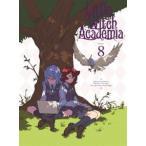 リトルウィッチアカデミア Vol.8 DVD(DVD)
