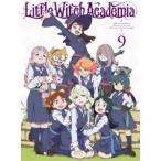 リトルウィッチアカデミア Vol.9 DVD(DVD)