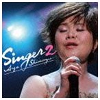 ������ / SINGER2 [CD]