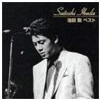 池田聡/池田聡ベスト(CD)