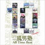 風男塾/All Time Best(10周年記念完全初回生産限定BOX盤/2CD+DVD)(CD)