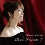 岩崎宏美 / Dear Friends V(SHM-CD) [CD]