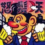 怒髪天/赤ら月(通常盤)(CD)