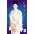 石川さゆり/石川さゆり45周年記念CDボックスDVD付(5CD+DVD)(CD)