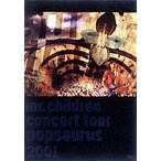 Mr.Children/CONCERT TOUR POP SAURUS 2001(DVD)