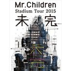 Mr.Children Stadium Tour 2015 未完(DVD)