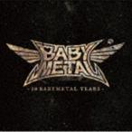 BABYMETAL / 10 BABYMETAL YEARS(初回限定盤A/CD+Blu-ray) (初回仕様) [CD]
