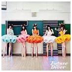 でんぱ組.inc / Future Diver [CD]