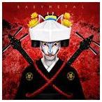BABYMETAL/メギツネ(通常盤)(CD)
