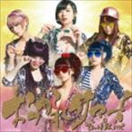 でんぱ組.inc/おつかれサマー!(初回限定盤A/CD+DVD)(CD)
