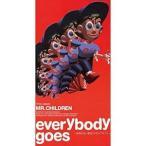 everybody goes