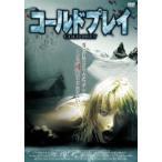 コールドプレイ(DVD)