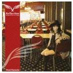 浜田麻里 / Reflection-axiom of the two wings- [CD]