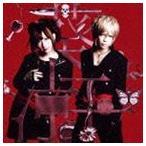 葵&涼平 incl.アヤビエメガマソ/モノクローム(通常盤)(CD)